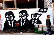street art, graffiti