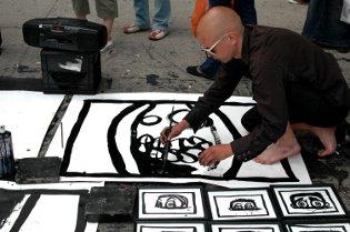 graffiti drawings,monsters