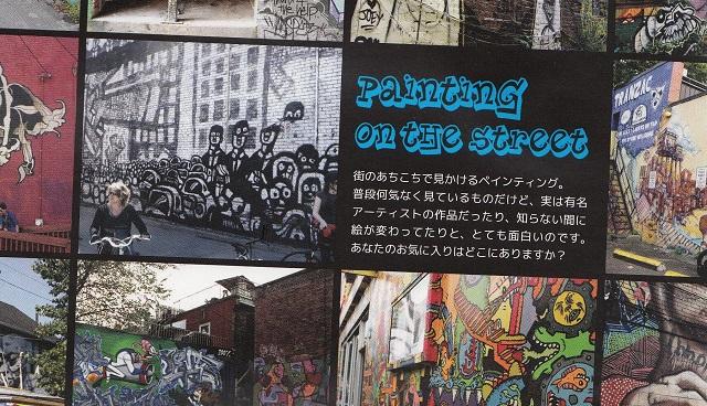 manga monster, toronto street art