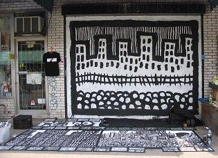 outdoor art display,